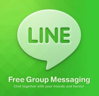 برنامج المحادثه للايفون line