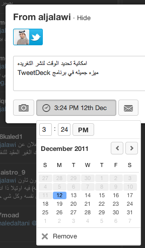 http://aljalawi.net/wp-content/uploads/2011/12/Screen-Shot-2011-12-12-at-3.25.39-PM.png