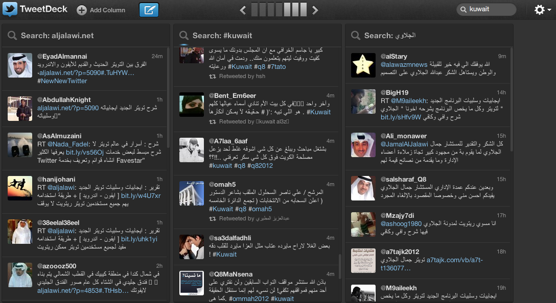 http://aljalawi.net/wp-content/uploads/2011/12/Screen-Shot-2011-12-12-at-4.04.19-PM.png