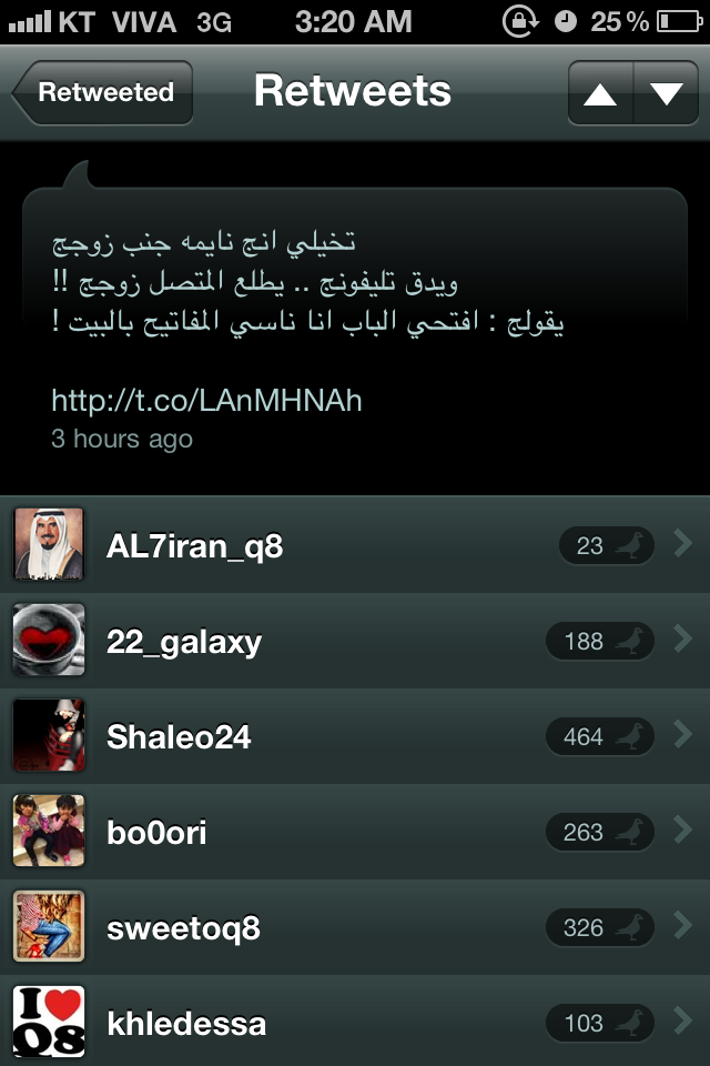 http://www.aljalawi.net/wp-content/uploads/2012/01/photo-32.png