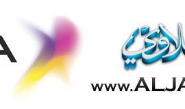 شكراً VIVA على رعاية مدونة الجلاوي