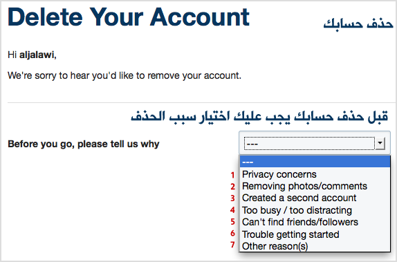 http://www.aljalawi.net/wp-content/uploads/2012/06/Screen-Shot-2012-06-01-at-4.01.22-PM-copy.png