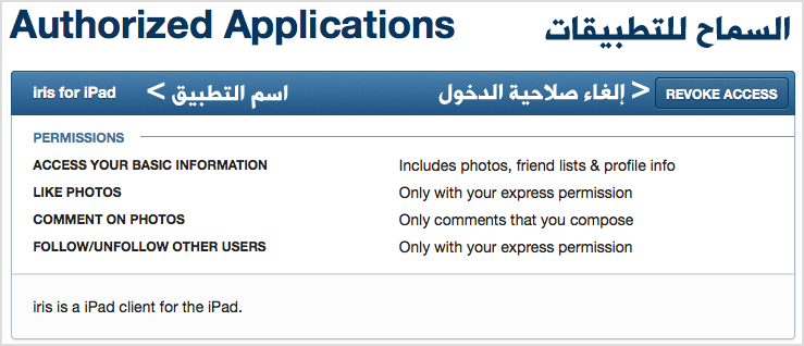 http://www.aljalawi.net/wp-content/uploads/2012/06/Screen-Shot-2012-06-01-at-4.02.30-PM-copy.png