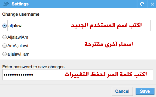 http://www.aljalawi.net/wp-content/uploads/2012/06/Screen-Shot-2012-06-04-at-12.20.05-PM.png