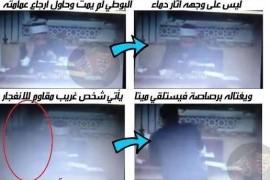 فيديو مسرب لـ لحظة اغتيال البوطي من قبل الشبيحة