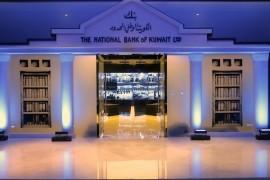 تغطية : صور من متحف بنك الكويت الوطني الأول من نوعه في الكويت