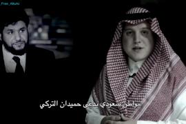 فيديو : رسالة من مواطن أمريكي إلى حكومته لاطلاق سراح #حميدان_التركي