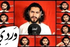 """فيديو : اغنية الشاب خالد """" عايشة """" بدون موسيقى .. بصوت : علاء وردي"""