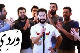 """فيديو : علاء وردي يغني """" هابي """" بأصوات بشرية مع شباب تلفاز 11"""