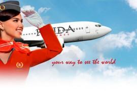 كنده هي خطوط جوية سورية جديدة تبدأ رحلاتها من مطار الكويت الدولي