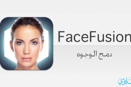 FaceFusion : برنامج دمج الوجوه باحتراف