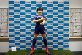 صور / فيديو : معرض الكابتن ماجد في اليابان بمناسبة كأس العالم