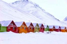 صور : 17 مدينة حول العالم تميزت بمبانيها الملونة