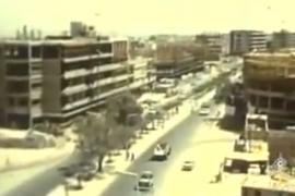 فيديو وثائقي نادر : الكويت عام 1960 بالالوان