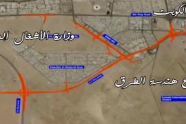فيديو : تعرف على مشروع طريق الدائري 6.5 في الكويت