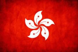 فيديو : ماذا تعرف عن هونغ كونغ ؟