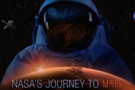 وكالة الفضاء ناسا : سجل الآن وأرسل اسمك إلى كوكب المريخ