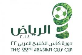 """إعلان """"زين"""" لبطولة كأس الخليج 2014"""