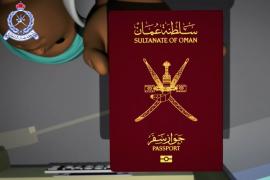 فيديو : جواز السفر العماني الجديد بنظام ثلاثي الأبعاد