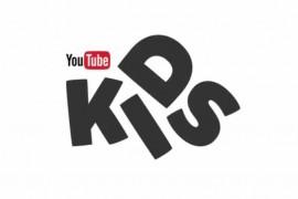 YouTube Kids : قوقل تطلق يوتيوب خاص للأطفال .. حمله الان :