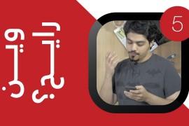 إشعار / الحلقة 5 : وين رايح ؟ لغاية الآن تستخدم فيسبوك ؟