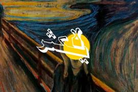 فهد البتيري يعود من جديد في #لا_يكثر الموسم الثالث بعنوان : هلع